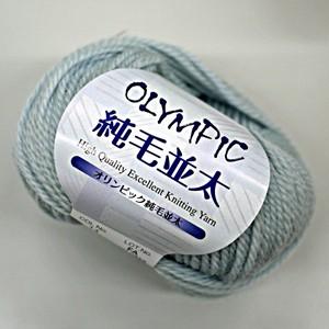 スキー毛糸 オリンピック 純毛 並太