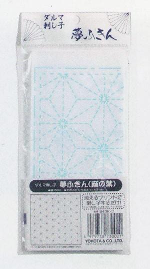 夢ふきん 布パック 刺し子 和風カントリー 01-843...