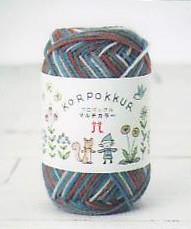 ハマナカ コロポックル(マルチカラー) 毛糸