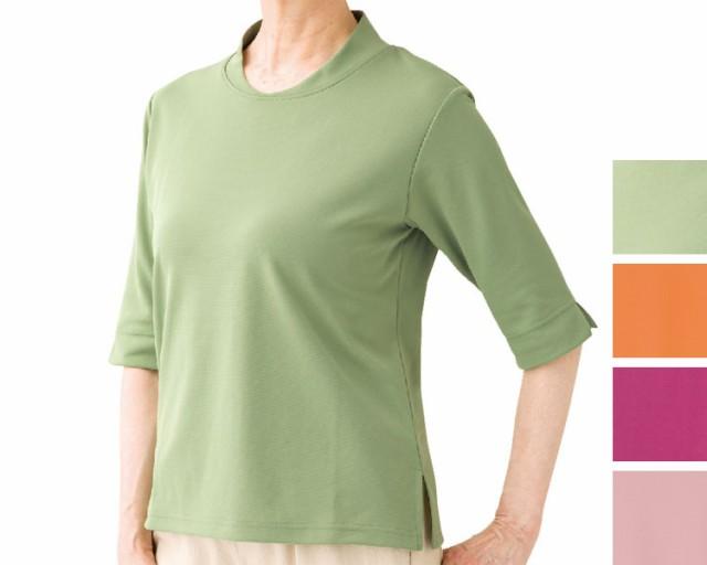 5分袖綿混Tシャツ 98147 ケアファッション