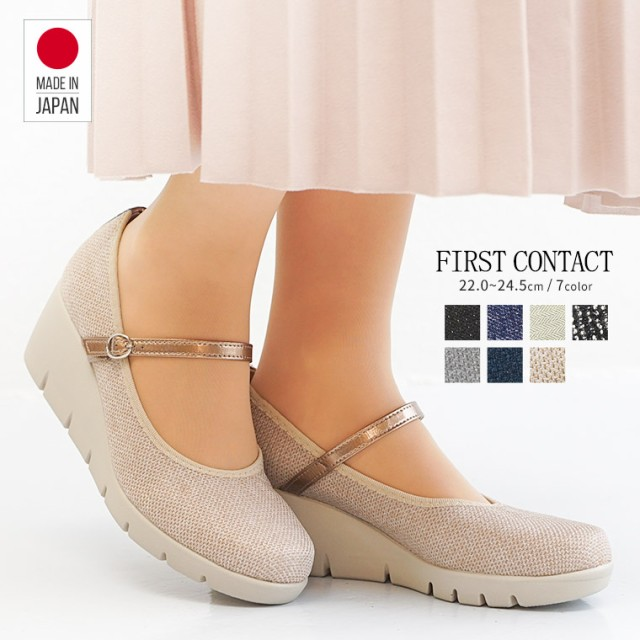 FIRST CONTACT 日本製 ウェッジソール パンプス ...