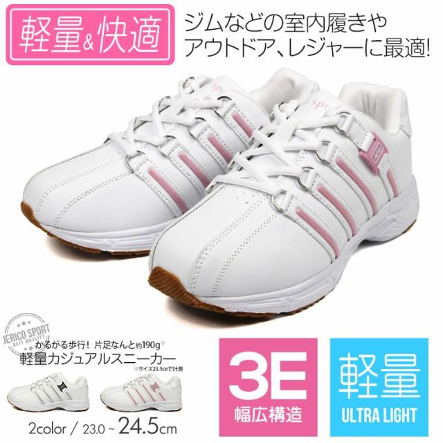 【送料無料】Jerico sport スニーカー レディース...