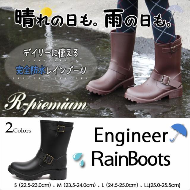 【送料無料】完全防水 エンジニア レインブーツ ...
