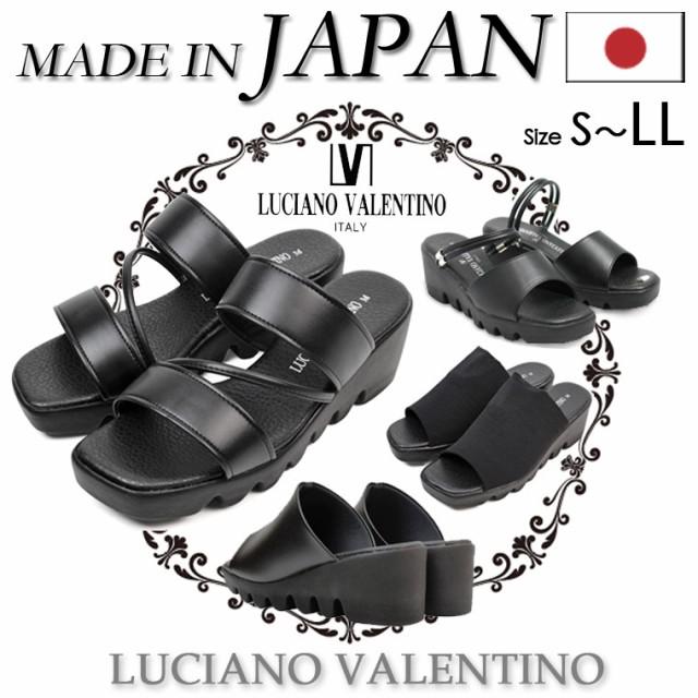 日本製 LUCIANO VALENTINO ITALY コンフォートサ...