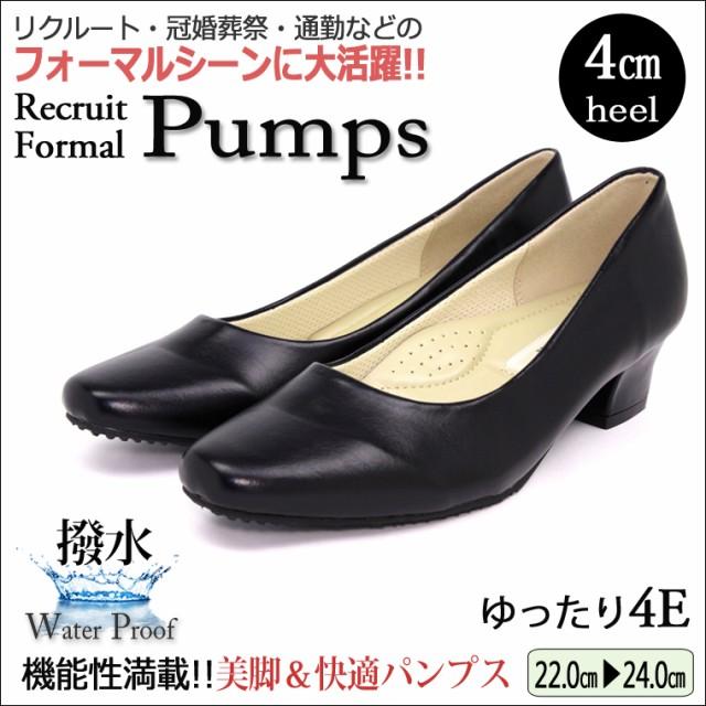 【送料無料】らくちん 4e コンフォート フォーマ...