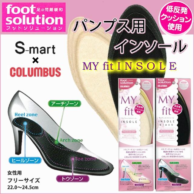 【送料無料】COLUMBUS コロンブス foot solution ...