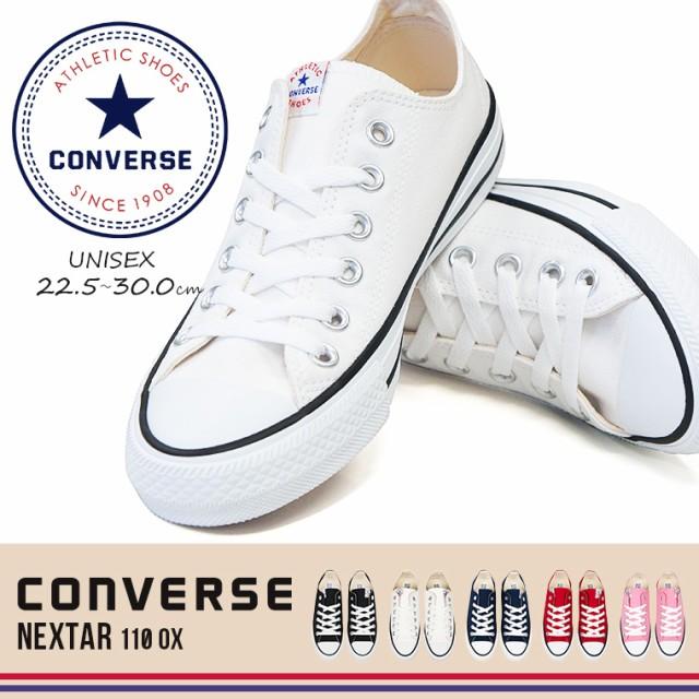 【送料無料】CONVERSE NEXTAR110 OX ユニセックス...