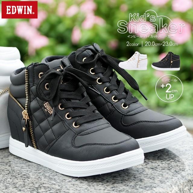 【送料無料】EDWIN 軽量 ハイカットスニーカー キ...
