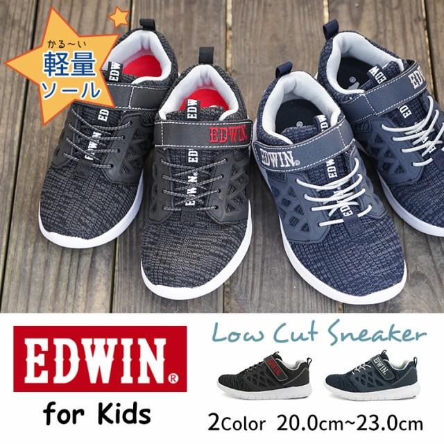 【送料無料】EDWIN エドウィン 子供靴 軽量 ロー...