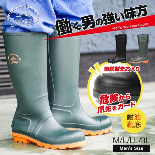 【送料無料】FU-SOLEIL ワークブーツ メンズ おし...