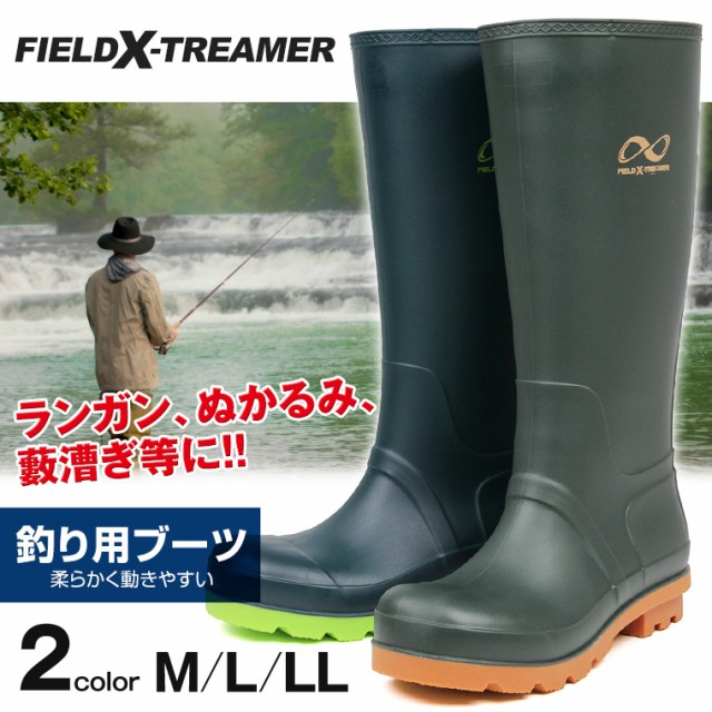 【送料無料】FIELD X-TREAMER ロングブーツ 長靴 ...