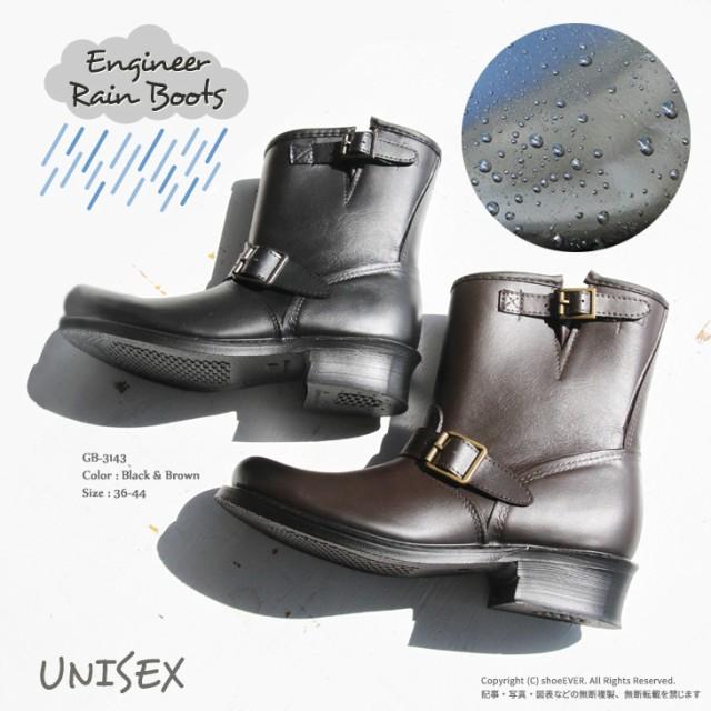 【送料無料】ユニセックス 完全防水 エンジニア ...