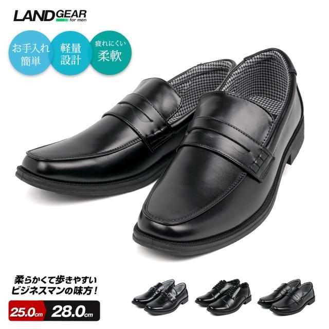 ビジネスシューズ メンズ 紳士靴 カジュアル ロー...