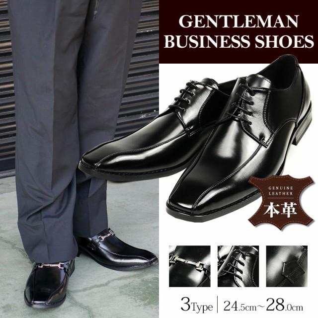 【送料無料】【GENTLEMAN BUSINESS SHOES】本革 ...
