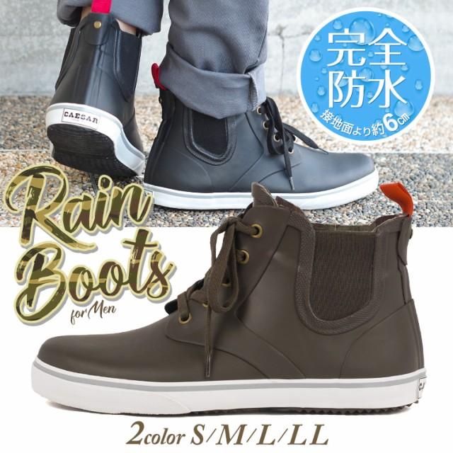 【送料無料】レインブーツ メンズ 晴雨兼用 雨靴 ...