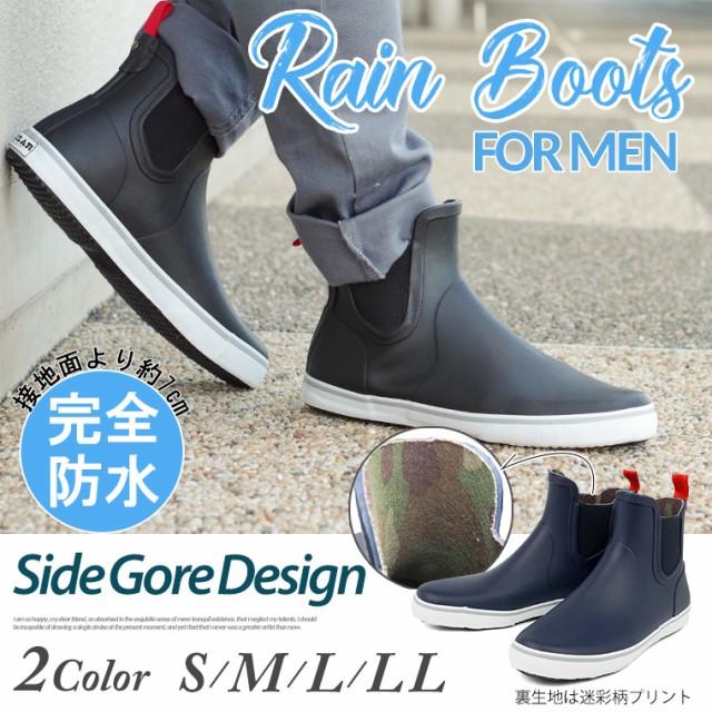 【送料無料】レインブーツ メンズ 晴雨兼用 長靴 ...