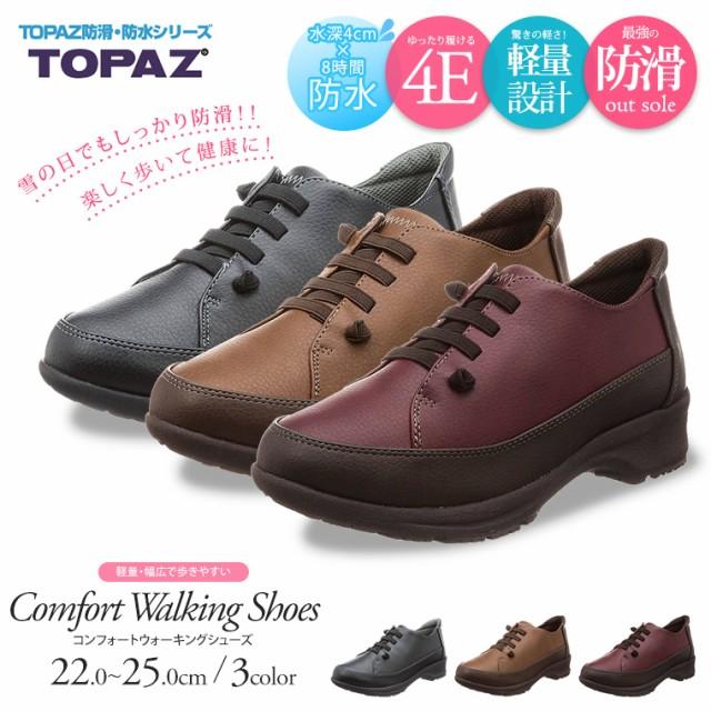 【送料無料】TOPAZ 防水 防滑 軽量 コンフォート...