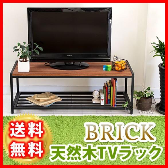 天然木製テレビラック(ローラック) PR-TV1130