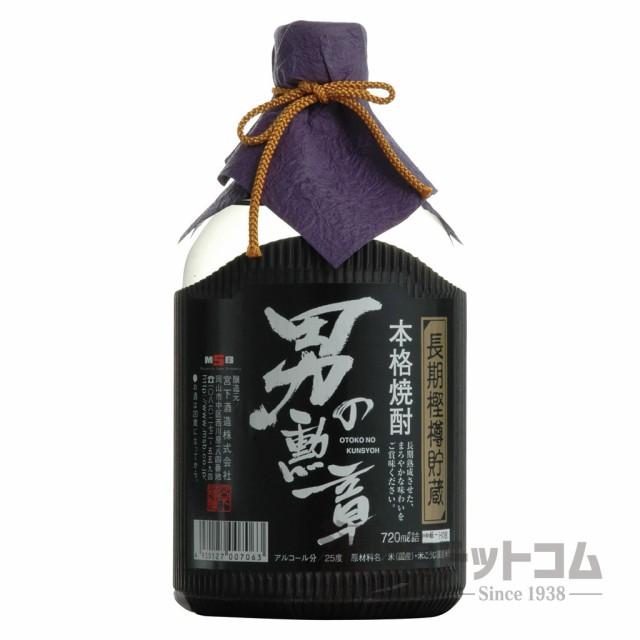 【酒 ドリンク 】男の勲章 長期樫樽貯蔵 720ml(7539)