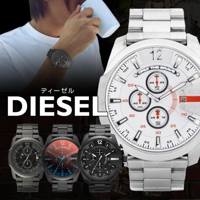 DIESEL ディーゼル DZ4000シリーズ 腕時計 メンズ...