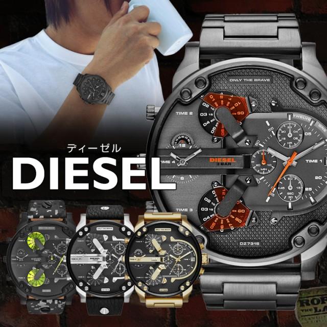 DIESEL ディーゼル DZ7000シリーズ 腕時計 メンズ...