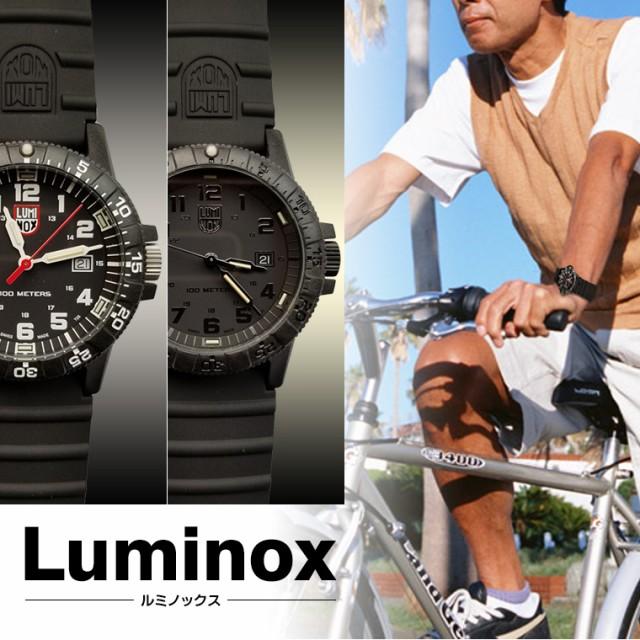 [ルミノックス]Luminox 腕時計 XS.0301.BO XS.032...