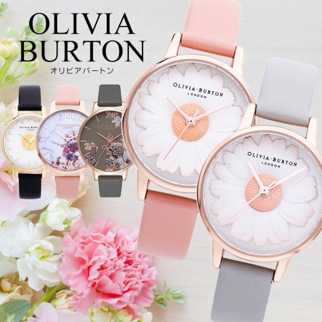 オリビアバートン(OLIVIA BURTON) 全5TYPE  OB15E...