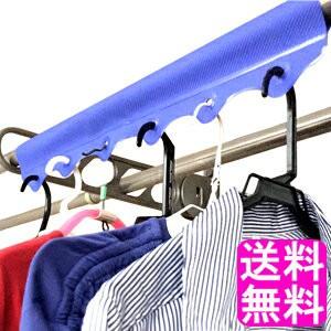 【送料無料】 ハンガーキャッチャー 3枚入 ■ ポ...