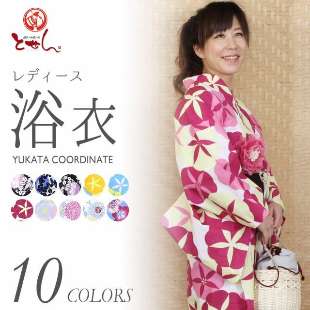 【新柄 女物浴衣】2,000円浴衣 平織り 女浴衣 浴...