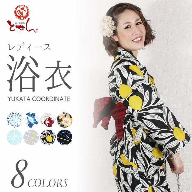 【新柄 女物浴衣】TLサイズ 裾長め 大きい 綿100%...