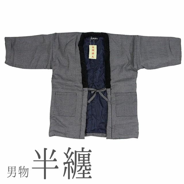 送料無料 呉服屋 男性用半天 3Lサイズ 黒×白 は...