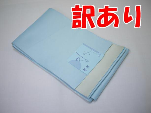 メール便送料無料 訳あり 浴衣帯 リバーシブル浴...