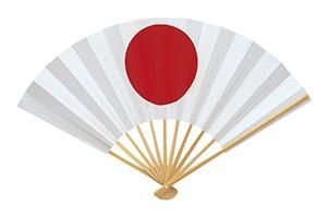 踊り衣裳【日の丸扇 誉印】取り寄せ商品 「日本の...