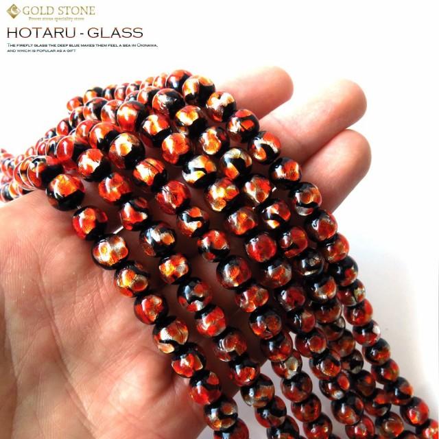 卸販売 ホタルガラス一連 ビーズ8mm 長さ約37cm ...