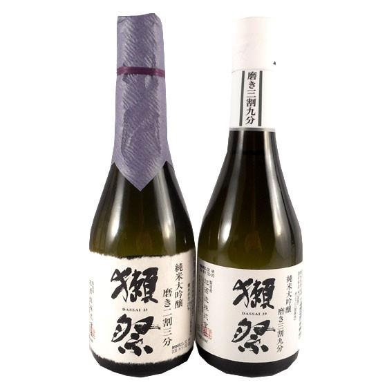 お中元 ギフト 獺祭 飲み比べセット 純米大吟醸23...