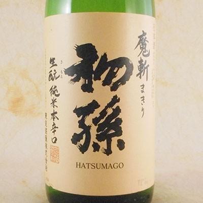 お中元 ギフト 日本酒 初孫 魔斬 まきり 純米本辛...