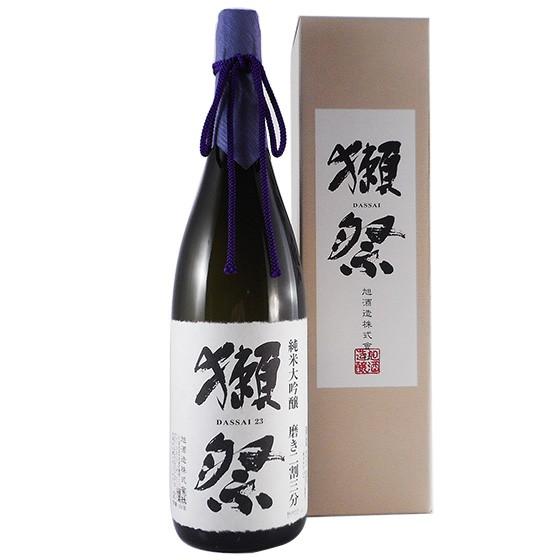 日本酒 獺祭 だっさい 純米大吟醸 磨き二割三分 ...