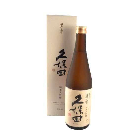 お歳暮 ギフト 日本酒 久保田 純米大吟醸 萬寿 72...
