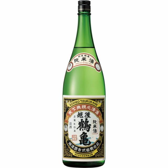 お中元 ギフト 日本酒 越後鶴亀 純米酒 1800ml 新...