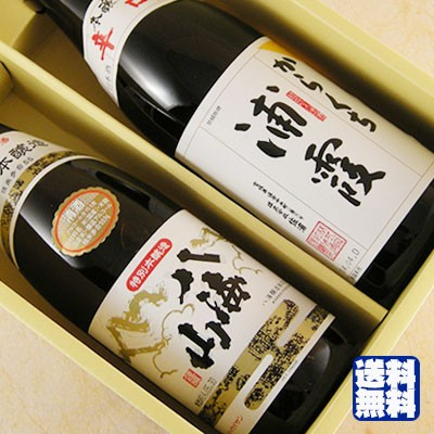 東北の人気蔵元 八海山&浦霞 本醸造 日本酒2...