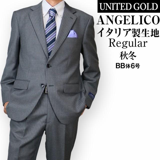 スーツ メンズ ビジネススーツ レギュラースーツ ...