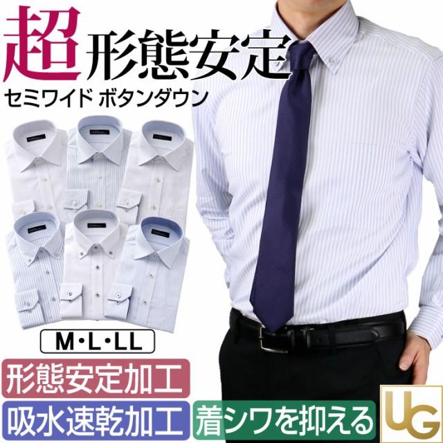 ワイシャツ 長袖 Yシャツ ドレスシャツ セミワイ...