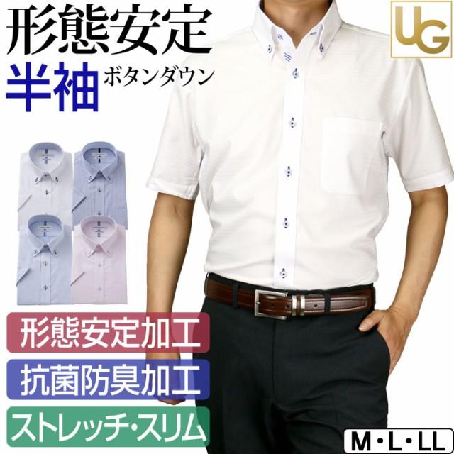 ワイシャツ 半袖 Yシャツ ドレスシャツ ボタンダ...