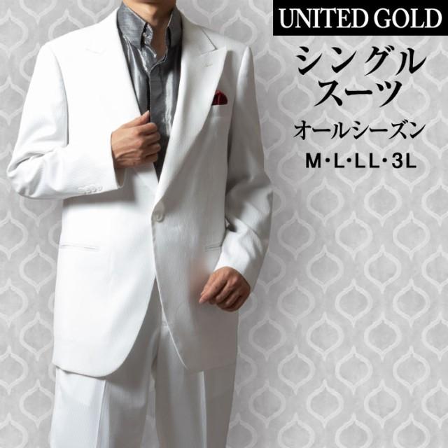 スーツ メンズ シングルスーツ 白 ホワイト白スー...
