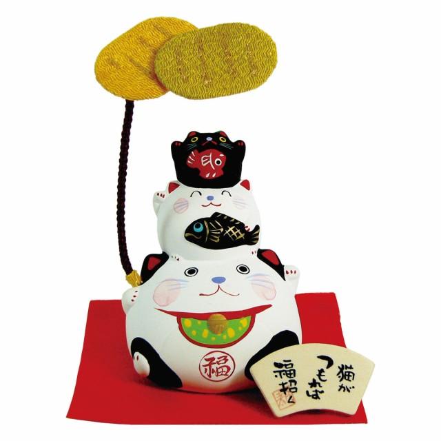 「三連 福招き猫 敷物付」手作り陶製 和みの和...