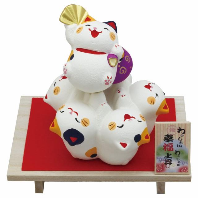 「わっしょい幸福上昇 猫 台付き」手作り陶製 ...