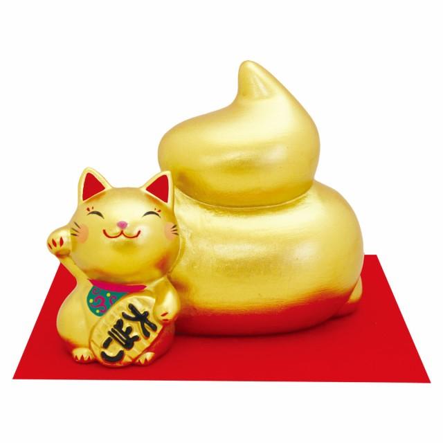 「金うん招き猫 宝くじ入れ 敷物付」手作り陶製...
