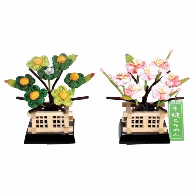 桜橘 結衣 10号 一対 雛飾り・コンパクトな小...