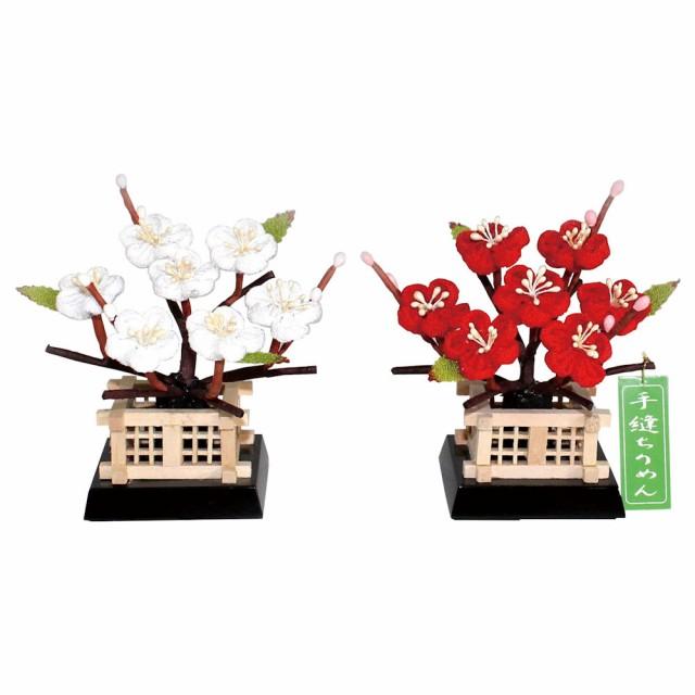 陽菜 10号 一対 雛飾り・コンパクトな小道具・桃...