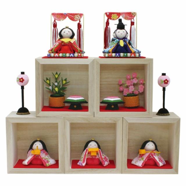 【送料無料】雛人形(ひな人形) 『箱段お飾りセット お雛様』手作りちりめん細工     お雛様